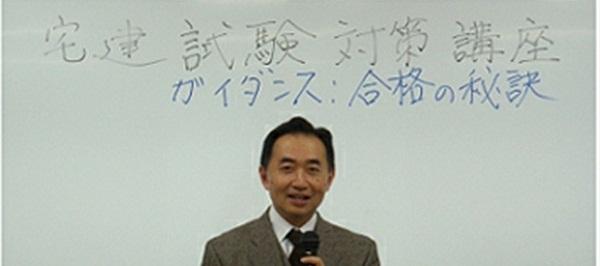 fujimoto11.jpg