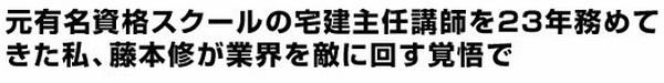 fujimoto12.jpg