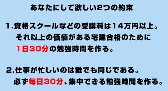 yakusoku.jpg